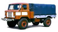 Руководство по эксплуатации ГАЗ-66-11 (GAZ ...