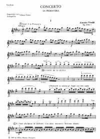... Соната для скрипки с фортепиано (соч.82
