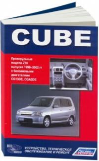 Nissan Cube. 1998-02 с бензиновыми двигателями ...