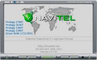 Навител Навигатор 5.5.1.92 для PROLOGY MDN ...