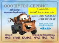 Тел:(495) 740-35-74