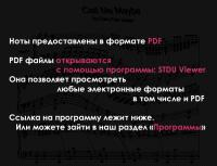 Ответы на вопросы сайта PianoNotes.RU