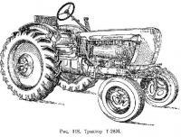 Руководство по ремонту трактора ДТ-14 ...