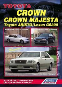 Toyota CROWN / CROWN MAJESTA