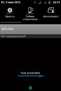 ... под четвертый андроид explay a350tv (star tv) (4.2