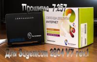 Sagemcom 2804 v7 rev.1
