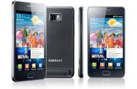 Galaxy S2: цена на флип-кейс для Samsung Galaxy S2 ...