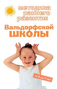 Детские развивающие игры, уроки ...