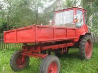 Продажа т-16 м , Сельскохозяйственный ...