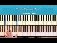 current song image. Филипп Киркоров