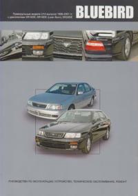 NISSAN CUBE 1998-2002 гг.в. Ремонт, эксплуатация ...