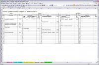 ... объемов отделочных работ в MS Excel 5