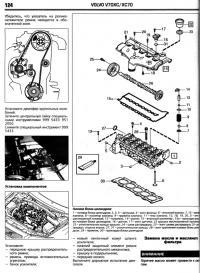... volvo 850 1991 1995г г volvo s60 s80 v70 xc70 подборка