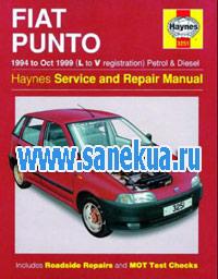 Fiat Punto 1994-1999 Service