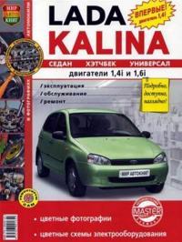 kia picanto 1 1 руководство по ремонту и эксплуатации скачать бесплатно без регистрации 2004