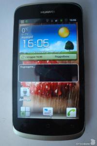 Сотовый телефон Huawei U8815