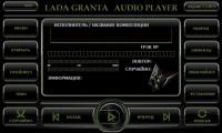 naviplayer (добавление папок с музыкой ...