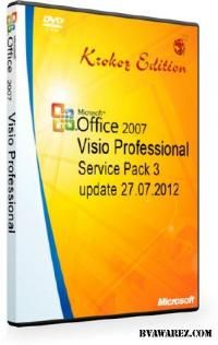 ... программу Microsoft Office Visio Professional 2007 SP3