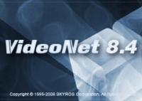 безопасности VideoNet 8.4