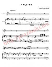 Ноты для фортепиано натали о боже ...