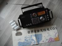 звук настройки радиоприемника