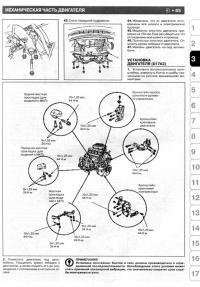 руководство по эксплуатации Honda Stream