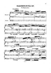 Прелюдия и фуга No.14 си минор, BWV 544: Для ...