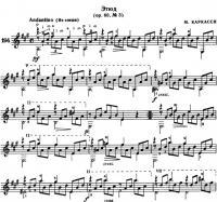 Два этюда М. Каркасси, ноты для гитары