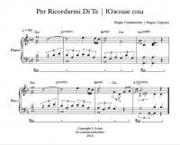 ассаи остаться ноты для фортепиано