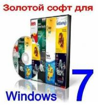 Unknown Device Identifier - скачать бесплатно ...