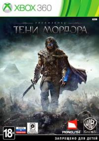 Middle Earth: Shadow of Mordor (2014/RF/RUS/MULTi8/XBOX360)</p> <p>Прошивка (LT+2.0 / LT+3.0 / FreeBoot)<br /> «Средиземье: Тени Мордора» – игра нового поколения, события которой происходят в знаменитом Средиземье. Вас ждет захватывающая история о мести и искуплении. Исполните роль следопыта Талиона, чья семья погибла от рук прислужников Саурона. Талион и сам не избежал жестокой участи, однако Дух отмщения вернул его к жизни и наделил сверхъестественными силами. Теперь вернувшемуся из мертвых следопыту предстоит отправиться в глубины Мордора, чтобы исполнить клятву и уничтожить тех, кто разрушил его жизнь. Со временем ему откроется правда о том, что за Дух вернул его в мир, он узнает о кольцах власти и сразится со своим врагом.</p> <p>http://xtreme.ws/games/1458824-skachat-middle-earth-shadow-of-mordor-2014-rf-rus-multi8-xbox360-besplatno.html