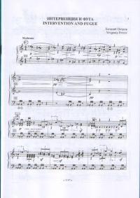 ноты для баяна music. ноты для баяна music ...