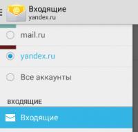 Настраиваем почту Яндекса на Андроид