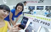 Всё для телефонов LG на базе Android » Всё ...