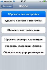 ... контент и настройки» - Support - Apple