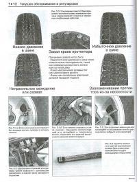 Chevrolet Blazer & GMC Jimmy/Sonoma & Oldsmobil 1994-01 бензин ...