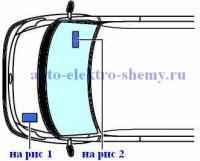 Принципиальная схема ford transit