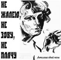 Аранжировки от Владимира Панокина