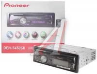 ... автомобильная 1DIN PIONEER DEH-5450SD PIONEER DEH-5450SD