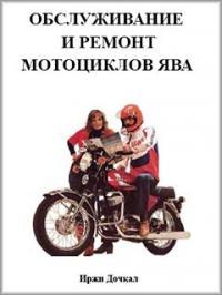 Схемы скутеров и мотоциклов