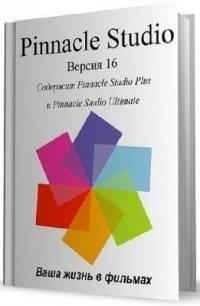 Windows Vista. Полное руководство на русском ...