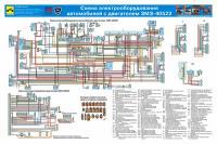 sxema-elektroprovodki-na-405-