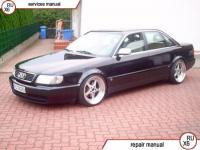 и тестирования автомобилей марки Audi ...