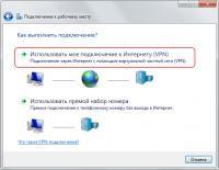 Как настроить интернет ттк на windows 7 ...