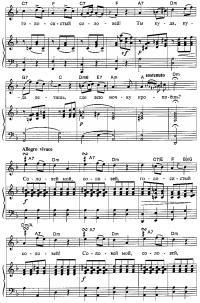 Ноты для фортепиано романсы - СОЛОВЕЙ