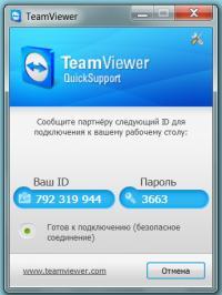 Компьютерная онлайн помощь