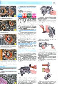 УАЗ-3909, УАЗ-220695, УАЗ-390995, УАЗ-330365 с 2008 ...