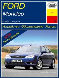 ... по ремонту и эксплуатации Ford Mondeo с 2000