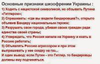 Не понимаю я огромного количества вещей. Может я тупой, но не понимаю, как можно вести какие-то переговоры или заключать контракты с теми, кто ведёт против тебя откровенно враждебную политику.<br /> Высшие чиновники Украины за последние несколько месяцев наговорили в адрес Российской Федерации столько всякой гадости, что этого по всем нормам хватило бы на два десятка Casus Belli.<br /> Министр иностранных дел Украины публично называет Президента Российской Федерации матерным словом. Министр обороны Украины заявляет, что они будут проводить военный парад на российской территории. На официально санкционированном Тернопольской областной администрацией (входящей в президентскую вертикаль и находящейся в непосредственном подчинении Порошенко) сжигают чучело Президента России. Другой министр обороны Украины заявляет, что «украинская армия дойдёт до Москвы».</p> <p>Зафиксированы неоднократные факты обстрела российской территории в ростовской губернии. Советник президента Украины заявляет, что Россия должна быть разделена на части. Высокопоставленные чиновники Украины призывают страны NATO создать антироссийскую коалицию. Невозбранно и безнаказанно прошло нападение на посольство Российской Федерации в Киеве. Премьер-министр Украины заявляет, что российские войска вторглись на территорию Украины. Президент Украины заявляет, что в сбитом «Боинге» виновата Российская Федерация и лично президент Путин. И это далеко не все случаи, перечислять можно долго.</p> <p>Последний акт враждебности – это выдача ордеров на арест министра обороны Российской Федерации и нескольких депутатов Государственной Думы (лидеров парламентских фракций) и заявление, что их будут судить заочно. И на все эти акты агрессии нет практически никакой реакции (дежурный троллинг МИД или МО РФ не в счёт, он безрезультатен).</p> <p>Нет, я не призываю объявлять войну или наносить ракетные удары по правительственным зданиям русофобской киевской хунты. Я просто не понимаю, как можно вести какие-то торговые переговор