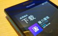 """Более 50 эксклюзивных приложений Nokia теперь может загрузить владелец любого WP-девайса!<br /> Инструкция от всезнающих китайцев из WPDang</p> <p>Взгляните на эту картинку: приложение Nokia Glam Me устанавливается на… Huawei Ascend W1:</p> <p>Как сделать то же самое на своем WP-смартфоне? Инструкция:</p> <p>1. Убедитесь, что ваше устройство подключено к Сети через Wi-Fi (не 3G/4G - интернет);<br /> 2. """"Полностью"""" закройте Магазин Windows Phone на своем устройстве (т.е. его не должно быть и в """"фоне"""");<br /> 3. В настройках своей Wi-Fi - сети на WP-смартфоне создайте прокси-соединение с параметрами APN 117.135.139.179, порт 8888;<br /> 4. Соединитесь с сетью через Wi-Fi с прокси-сервером, откройте Магазин Windows Phone, найдите эксклюзивные Lumia-приложения по названию.<br /> 5. Зайдите на страницу описания программы, но НЕ ПОКУПАЙТЕ И НЕ ЗАГРУЖАЙТЕ ДЕМО-ВЕРСИЮ;<br /> 6. Вернитесь назад к вашим настройкам Wi-Fi - соединения и удалите прокси;<br /> 7. Переключитесь обратно на страницу описания приложения. Теперь можно покупать или загружать пробную версию.</p> <p>Суть """"фокуса"""" - в прокси-сервере. Он """"маскируется"""" под Lumia-смартфон Nokia."""